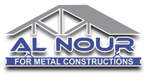 شركة النور Logo